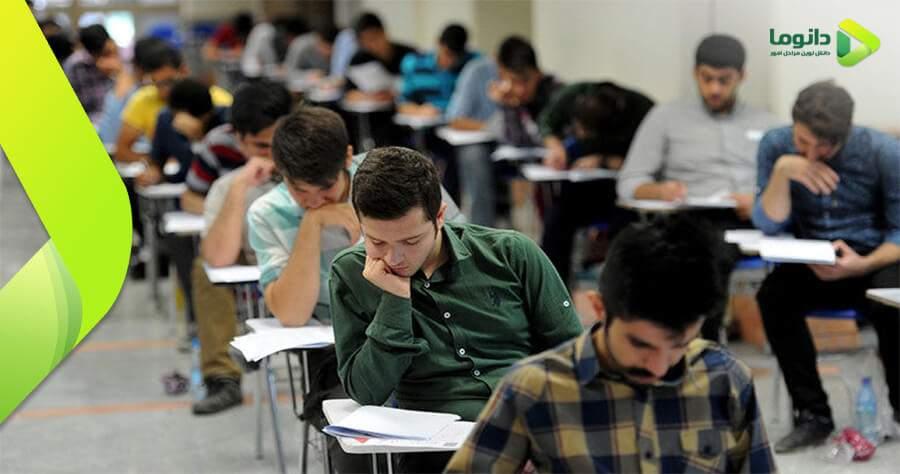 مراحل و نکات شرکت در آزمون و دریافت مدرک زبان MSRT