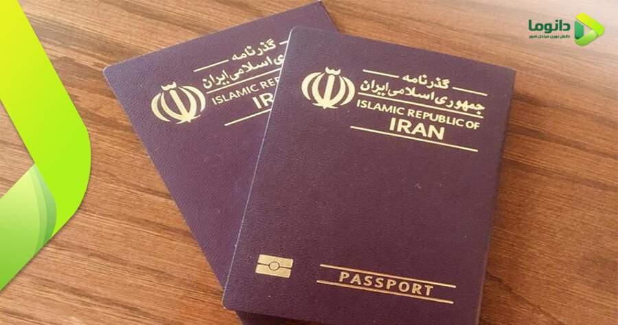 مراحل و نکات دریافت و تمدید گذرنامه (پاسپورت)