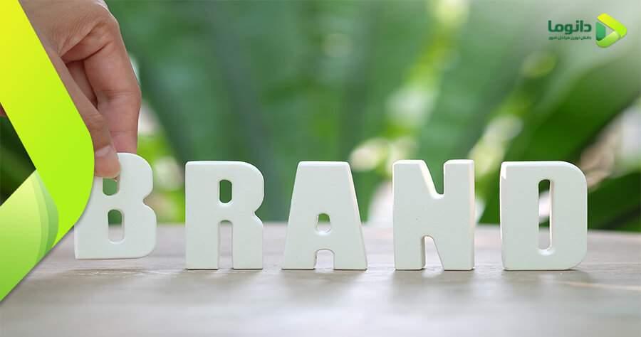 مراحل و نکات ثبت برند و علامت تجاری