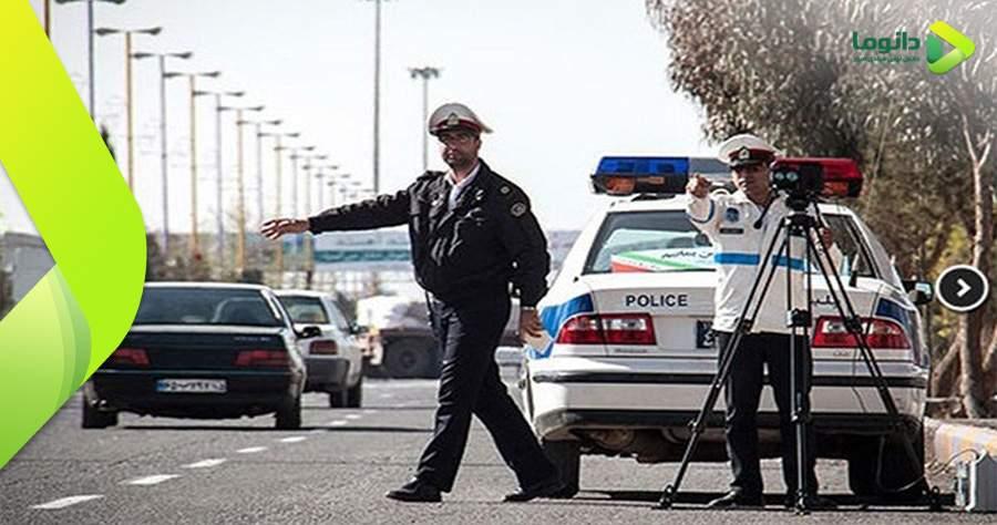 مراحل و نکات استعلام، پرداخت و اعتراض به جریمه و خلافی خودرو