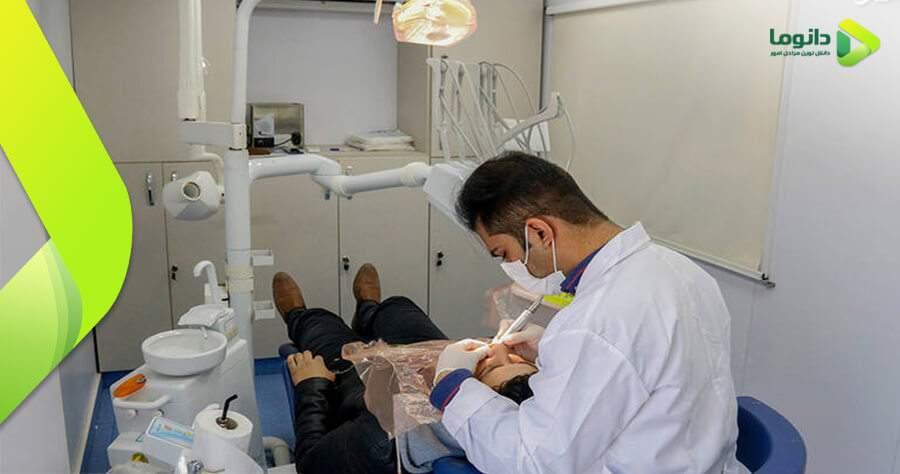 مراحل و نکات عصب کشی دندان (روت کانال تراپی)