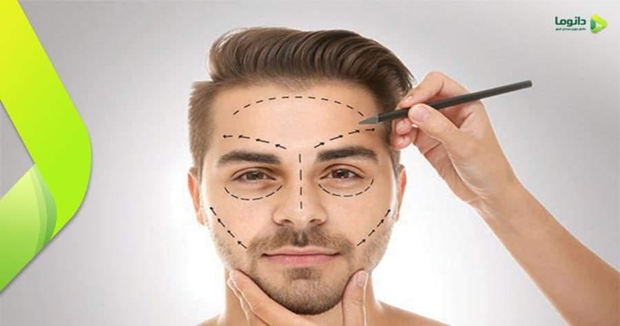 مراحل و نکات جراحی لیفتینگ و کشیدن پوست صورت و گردن