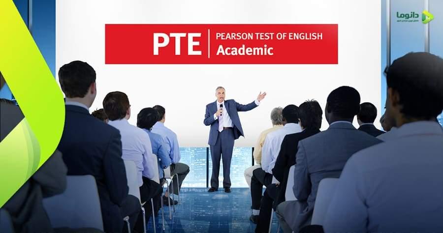 مراحل و نکات شرکت در آزمون و دریافت مدرک PTE