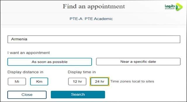 انتخاب کشور در هنگام ثبت نام آزمون PTE