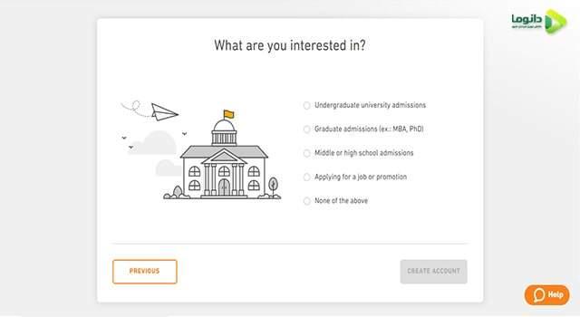 انتخاب انگیزه شرکت در آزمون دولینگو