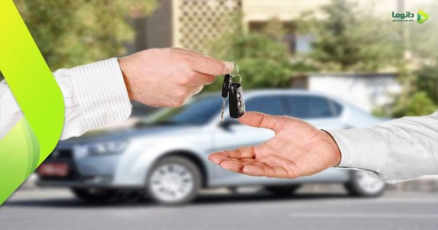 مراحل و نکات خرید و فروش خودرو نو و دست دوم