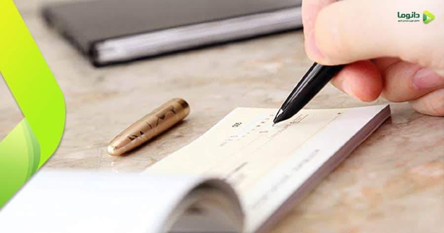 مراحل و نکات نقد کردن و وصول چک طبق قانون جدید