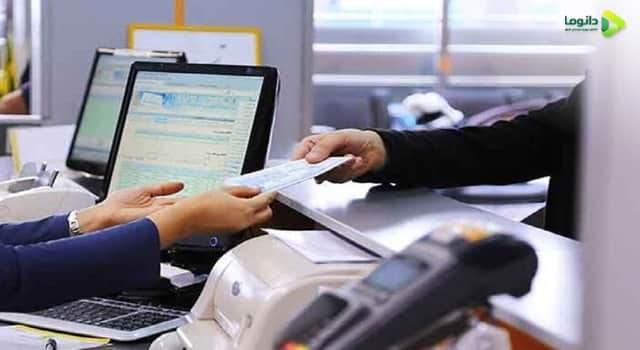 دریافت و تغییر رمز دوم کارت و سامانه های بانکداری