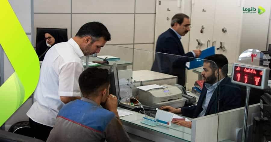 مراحل و نکات افتتاح حساب بانکی به صورت حضوری و آنلاین