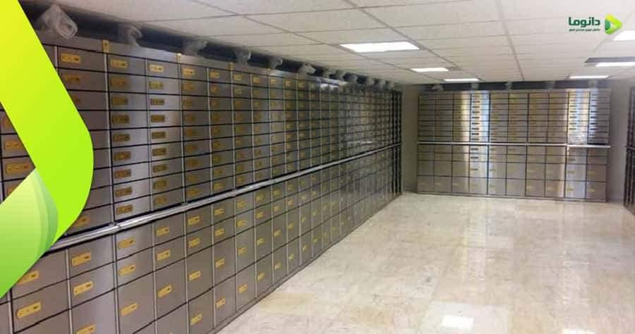 مراحل و نکات سپردن اموال قیمتی به صندوق امانات بانک