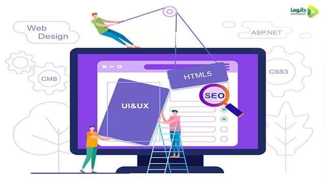 انتخاب پیمانکار طراحی سایت