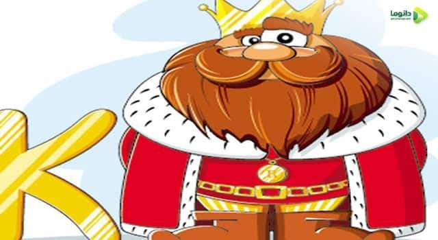 نقش وزیر توسط شاه