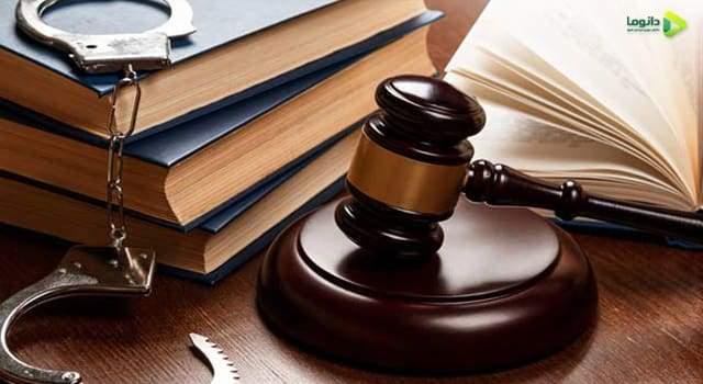 اجرای حکم جعل سند